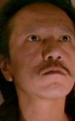 Гален Юэнь