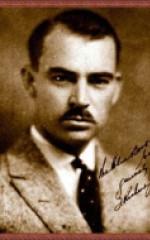 Ф. Ричард Джонс