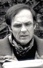 Серж Леруа