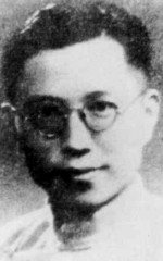 Цао Юй