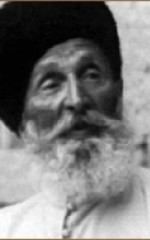Давид Кобулов