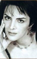 Наира Хачатурян