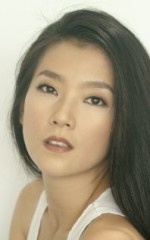 Памелин Чи