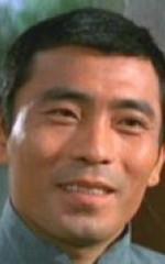 Фенг Ку