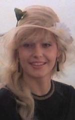 Савина Гершак