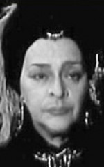 Вера Улик