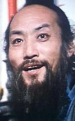 Чэн-ХойЮ