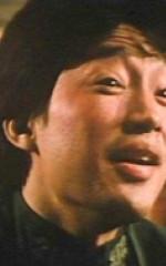 Ян Цан Тэнг