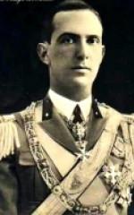 Умберто II