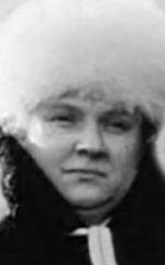 Татьяна Леонова