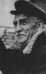 Василий Чхаидзе