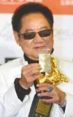 Чжу-Лун Ма