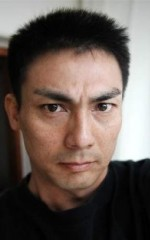 Кари Шишидо