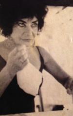 Хелена Каллианиотес