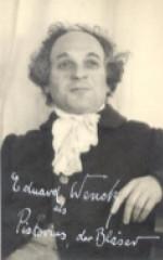 Эдуард Венк
