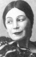 Елена Грановская