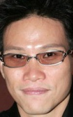 Уилльям Уинг Хонг Со