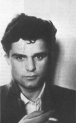 Леонид Палей