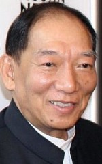 Юэнь Воо-пин