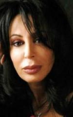 Ямина Бенгиги
