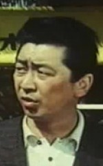 Ю Фудзики