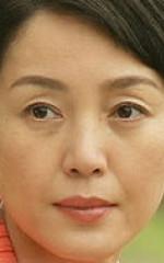 Канако Хигути