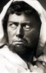 Фердинанд Бонн