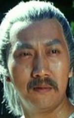 Ши-Кван Йен