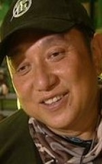 Хан Сан Пун
