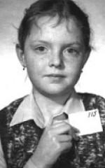 Елена Коляскина