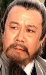 Ю Хсин Чен