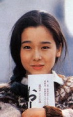 Юко Танака