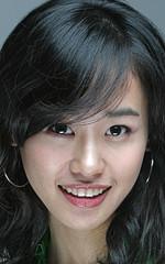 Кан Рэ Ён