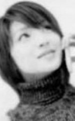 Каё Наюки