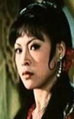 Я Йинг Лью