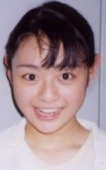 Шиори Йонезава