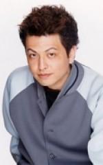 Хикару Мидорикава