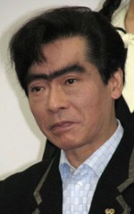 Тацуя Гасюин