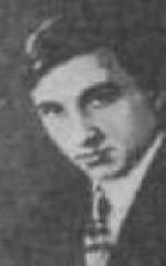 Григорий Белых