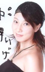 Юко Миямура