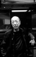 Юкио Нинагава