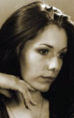 Карина Сербина