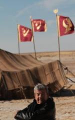 Тарак Бен Аммар