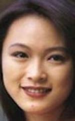 Эйлин Танг