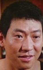 Ят Чор Юэнь