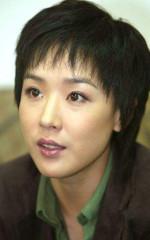 Канг Су Ен