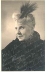 Херта фон Хаген