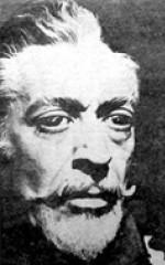 Нарсисо Ибаньес Мента