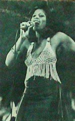 Фара Мария