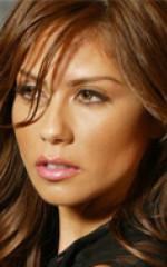 Сандра Рамирез